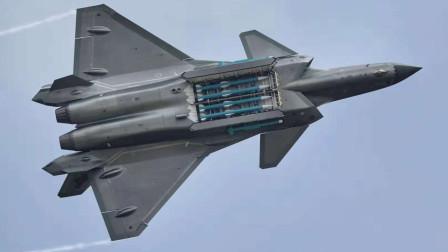 歼-20战斗力稳步提升,不断吸引世界眼光,美军压力变大