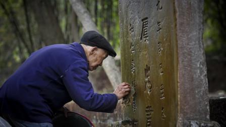 清朝已灭亡100多年,清皇陵为什么还有守墓人,他们工资从哪来?