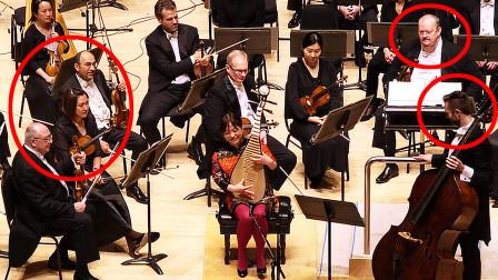 """中国琵琶当场""""秒杀""""西洋乐器!琵琶一响犹如天籁,老外们都看懵了"""