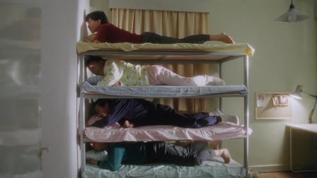 难怪他们这么节省,原来是床上有洞,不过洞里的画面让我笑抽了