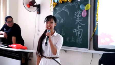 越南学生在教室里中文喊麦火了,播放超700万!网友:妖精在唱歌!