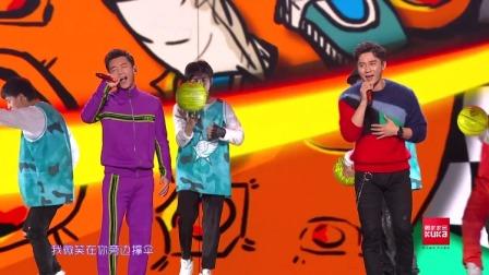 2019猫晚:李晨郑恺青春演绎《阳光宅男》,传递青春正能量!