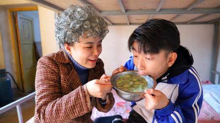 二浪不好好学习,被爸妈送去奶奶家吃苦,没想到吃的是这个!