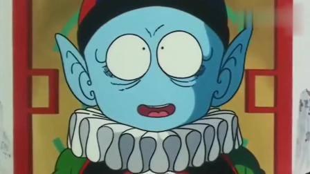 七龙珠:放屁还要栽赃给别人?看一下皮拉夫的表情就知道了!