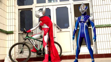 闯关族M78:希卡利变年轻自行车!奥特之父也要试试?赛文奥特曼日常