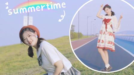 点击观看《【十元酱】summertime-超日系小清新舞蹈~》