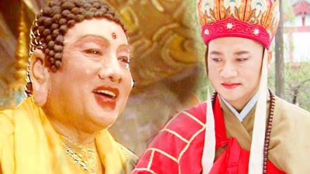 说好传三藏真经佛祖为何只给一藏?原来后两藏才是成仙关键内容