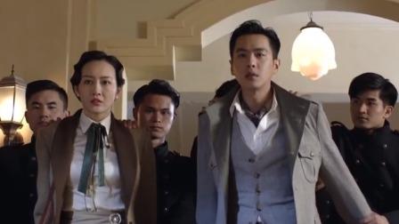 《惊蛰》卫视预告第3版:荒木惟审问陈山,陈山陷入危机 惊蛰 34