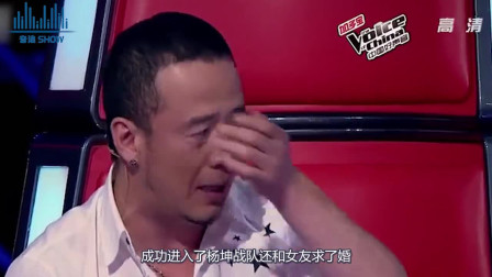 把自己唱哭不算啥,把评委也给唱哭了!杨坤哭的眼圈都红了