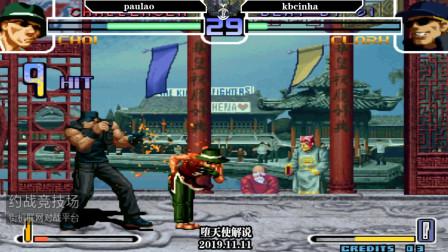 拳皇2002 猴子就是这一作的s级角色