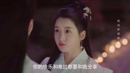 恋恋江湖:宫远修要送于盛优礼物,竟然是自己,于盛优吐槽自恋
