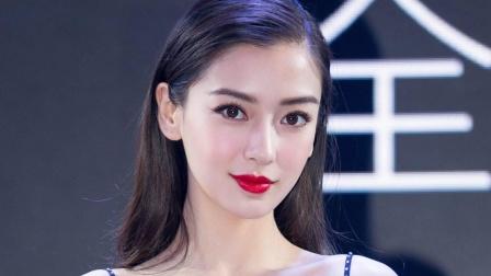 作家手撕Baby:杨颖应该学李菁菁主动退圈