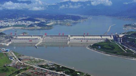 三峡大坝到底能运行多久?美国机构:最多30年,专家:100年没问题