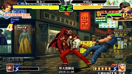 拳皇2000草薙京这样的角色,不搞一些骚操作,别人怎么会认为你厉害呢