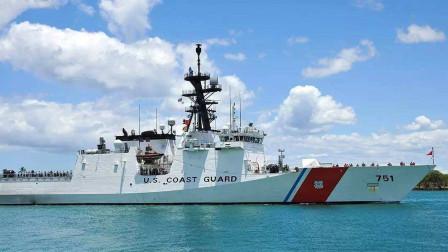 美国海军不够用了?海岸警卫队增兵西太平洋,释放出重要信号