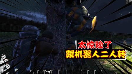 饺子 :机器人走到我身边 吓得我跟机器人玩起了二人转 太惊险了