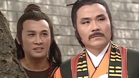 新白娘子传奇:白素贞快要临盆茅山道士和蜈蚣精趁机下毒手