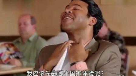 黑人兄弟:爆笑黑人兄弟第一次吃高级自助