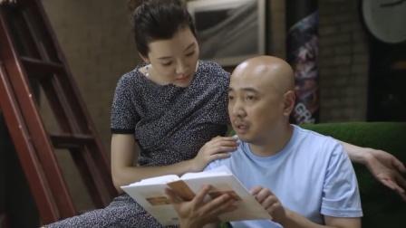 穷小子不愿做家庭妇男,富婆:那我办张卡写你名,以后刷那张!