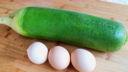 入冬后要多吃萝卜,加上3个鸡蛋,不炒不炖,出锅瞬间被扫光