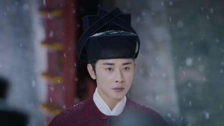 鹤唳华亭:萧定权一己之力对抗齐王赵贵妃,身边谁会拿到好人牌?