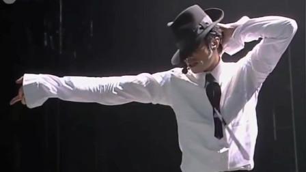 迈克尔·杰克逊巅峰神作,连舞王自己都难超越的经典!