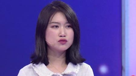 陆琪:男生需要与女朋友之间有联系,但是更需要脚踏实地 爱情保卫战 20191113