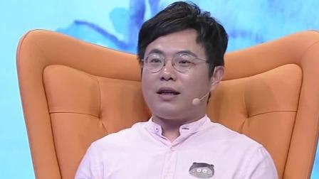 陆琪:女孩在一个巨大的疗伤期中也伤害了男生 爱情保卫战 20191113
