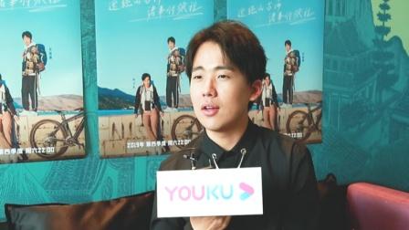 郭麒麟诠释懒人《漫游记》  透露未来蜜月地点