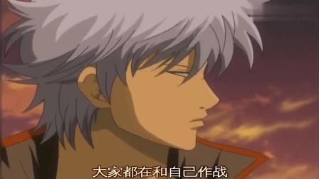 银魂:银时难得这么煽情啊,神乐听完直掉眼泪!