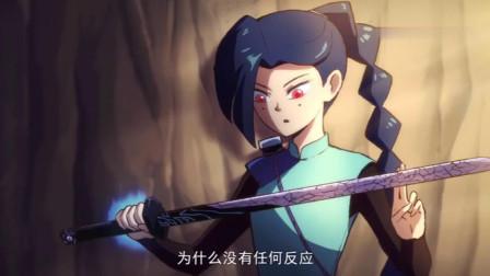 刺客伍六七第二季:伍六七为什么能成最强刺客?全靠这把魔刀千刃