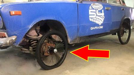 汽车安装四个自行车轮胎,一脚油门小汽车还能跑吗,开眼界了