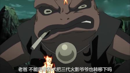 火影忍者:三代终于展示猿飞一族真正实力,手里剑之术果然是一绝!