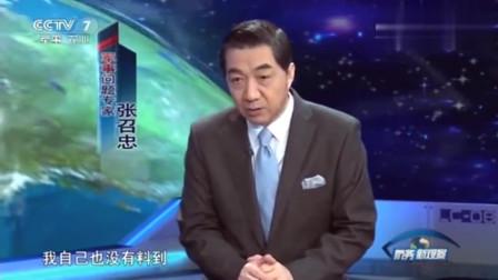 张召忠:普京一个人做那么大的决定,我做梦都没想到