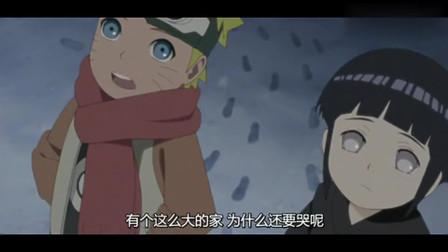 火影忍者:难怪雏田公主对鸣人念念不忘,原来小时候就是小两口了呀