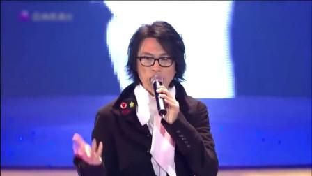 香港:黄子华即场讲栋笃笑,讲述如何取电影名,顺路吐槽刘青云、吴君如相关的图片