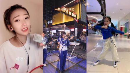 最近这首闽南歌很流行,学姐街头翻唱有点可爱,这笑容好暖心!