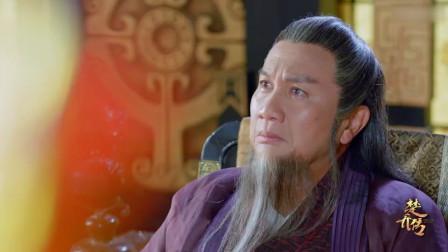 为什么祖父要阻挠宇文玥和楚乔?祖父终于说出了当年自己的经历!