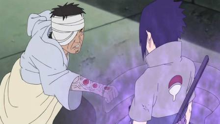 火影忍者中,最奇葩的忍者是谁?非这位莫属了!