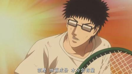 网球王子:柳莲二和乾贞治对抗一大群高中生,明明赢了却还是被罚