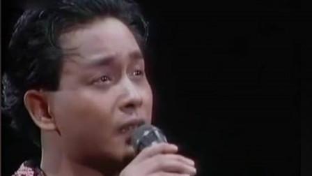 这些歌曲太经典了!不仅能唱哭观众,连歌手也都忍不住泪奔现场!