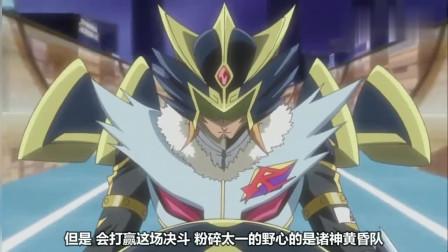游戏王:神是不可能被摧毁的,特殊召唤可以直接给对手800点伤害