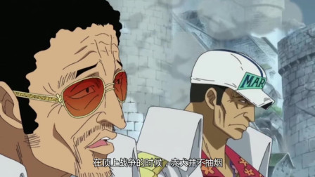 海贼王:山治烟瘾犯了一天一包,当上元帅的赤犬:一天一箱都不够!