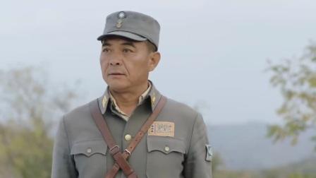 《河山》精彩看点第1版:卫大河等人赶走了共产党,姜雅真对其冷嘲热讽