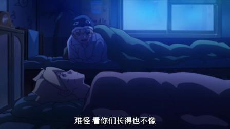 鸣人邀博人去他家过夜,享受温馨父子时间