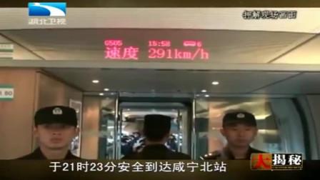 珍贵影像:刘汉被羁押的当晚,称想到了母亲,在刻意煽情?相关的图片