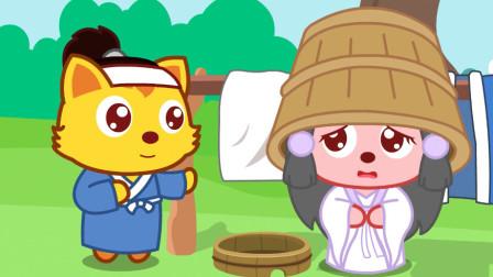 貓小帥故事木桶姑娘