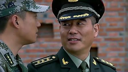 首长亲自来到部队挖人,指导员找理由推脱,他怎么能轻易放弃