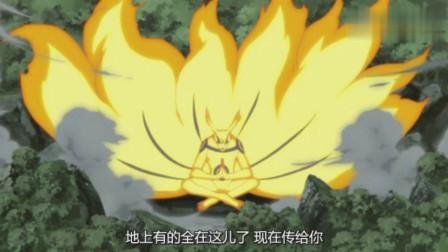 火影:强到离谱,鸣人只能借用所有自然能量对抗因陀罗之矢