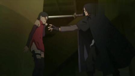 佐助差点错杀自己的亲生女儿佐良娜!